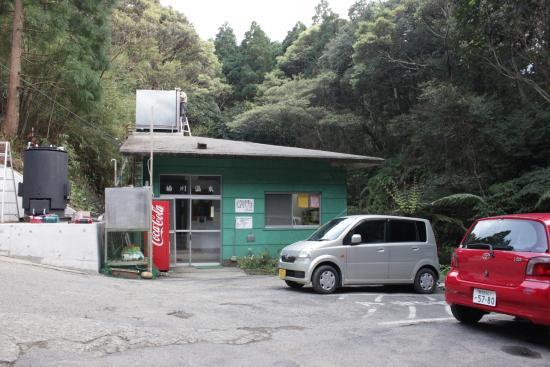 Kusukawa Onsen