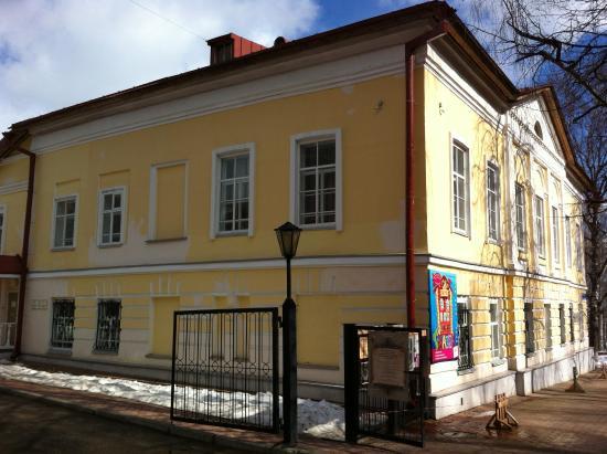 I. Kuratov's Literary Museum