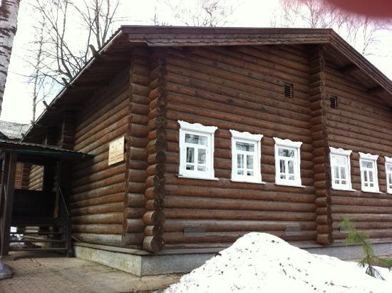 I. Morozov's House Museum