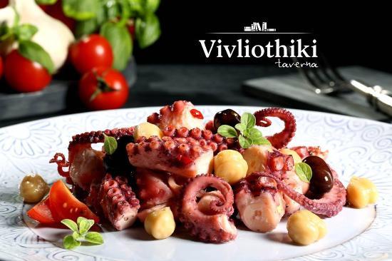 Taverna Vivliothiki