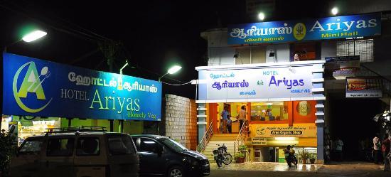 Hotel Ariyas, Palladam - Restaurant Reviews, Phone Number & Photos