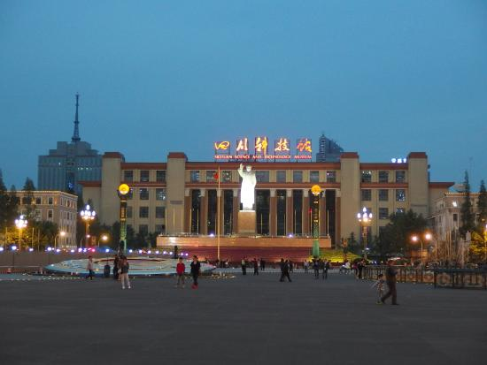 Sichuan Science and Technology Museum : Музей