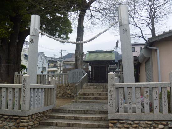 Hiedasui Shrine