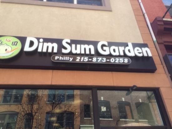 dim sum garden picture of dim sum garden philadelphia tripadvisor - Dim Sum Garden Philadelphia