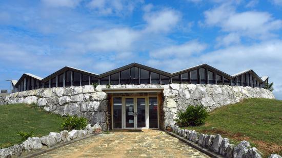 Minami Daitojimason Visitor Center Shima Marugoto Museum