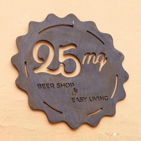 ‪25mq Beer Shop‬