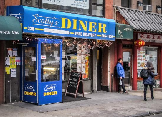 Vue de l 39 ext rieur picture of scotty 39 s diner new york for Exterieur restaurant