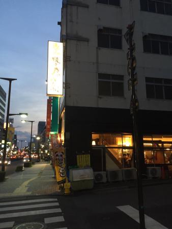 Aburiya Hachibe Main Store