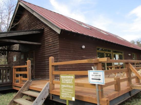 Keep Yamane Museum