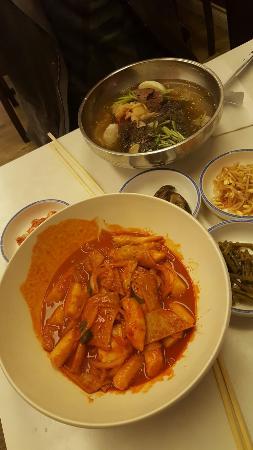 Namsan Restaurant Photo