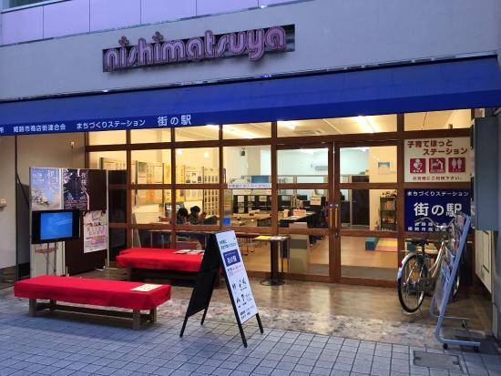 Himeji Town Station