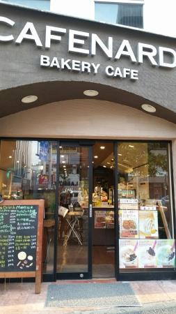 Cafe Nard Shinjuku