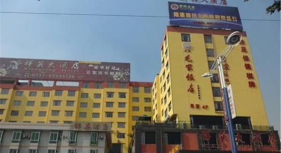 Xiangying Hotel