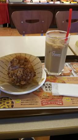 Mister Donut Tsubogawa Shop