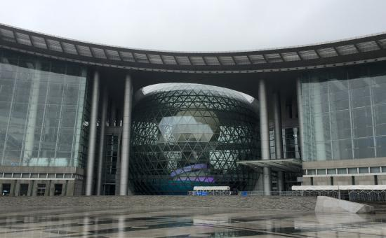 ‪Shanghai Science and Technology Museum‬