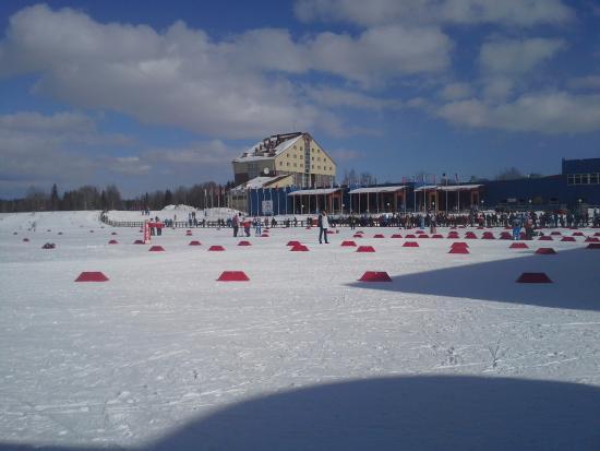 National Ski Complex