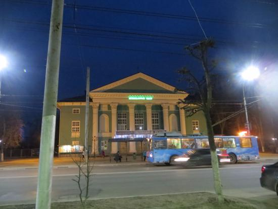Ryazan Regional Musical Theater