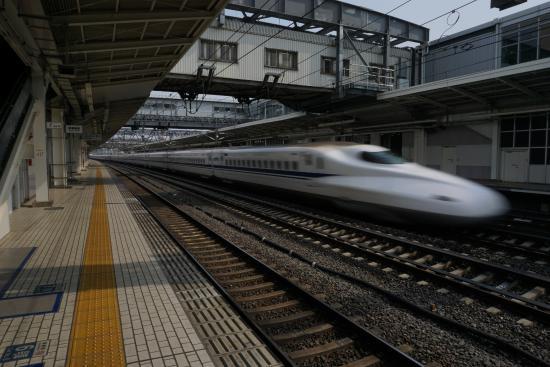 Chugoku, Japan: 5 Shinkansen