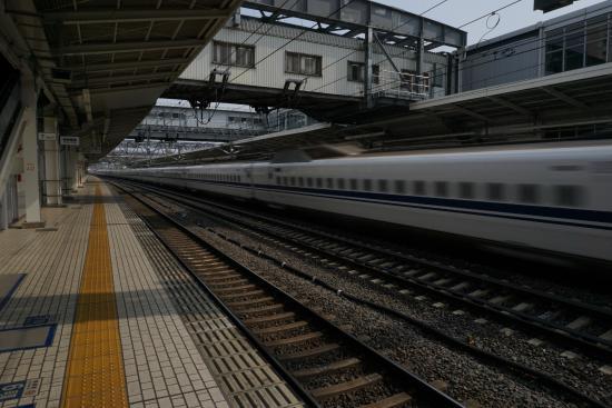 Chugoku, Japan: 6 Shinkansen