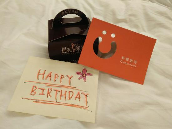 CityInn Hotel - Taipei Station Branch III: IMG20160411094746_large.jpg