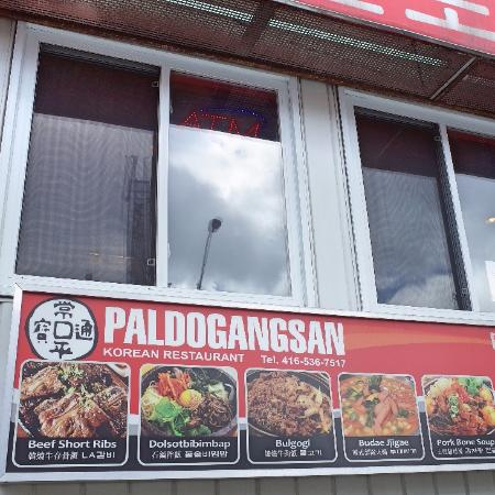 Photo of Restaurant Paldo Gangsan at 694 Bloor St W, Toronto M6G 1L4, Canada