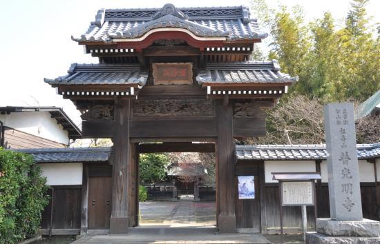 Fukomyoji Temple