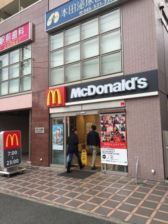 McDonald's Nippa Ekimae