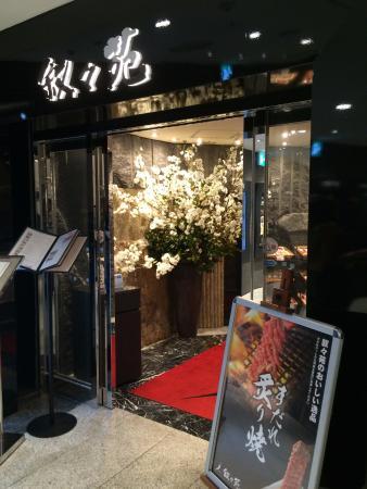 Jojoen Shinagawa Prince Hotels