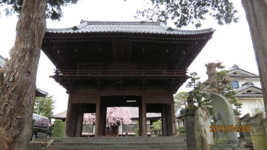 Ashigaramon Gate