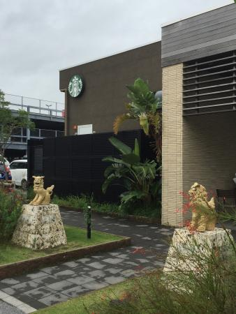 Starbucks Coffee Okinawa Outlet Mall Ashibinaa