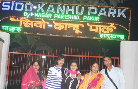 Pakur, الهند: Sido Kanhu Park