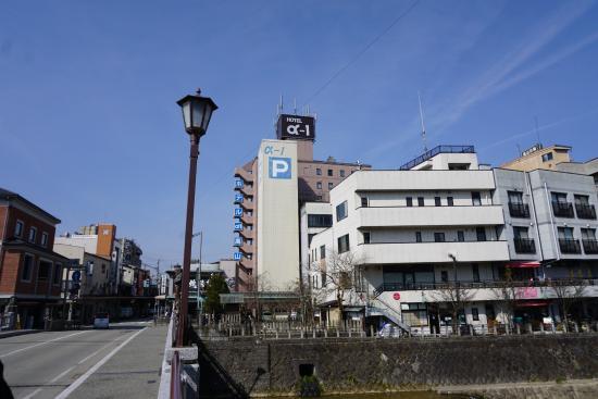 Hotel Alpha-One Takayama Photo