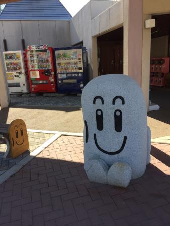 Honbetsu-cho, Japón: photo0.jpg