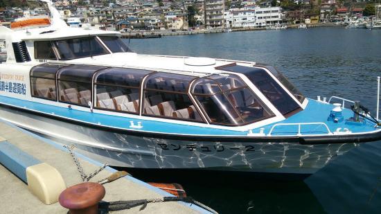 Manazuru Peninsula Tour Boat