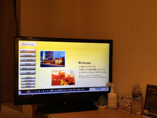 Yutaka Business Hotel: photo0.jpg