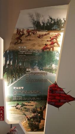 HuJingtou Zhanshi Museum : 蛙人部隊訓練