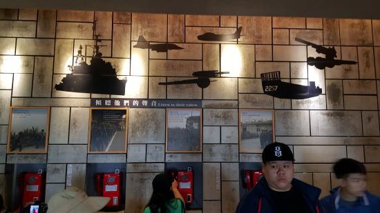 HuJingtou Zhanshi Museum : 可聽到當年阿兵哥的心聲