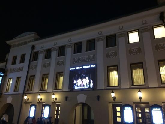 Большой драматический театр казани афиша музеи и цены на билеты в лиссабоне