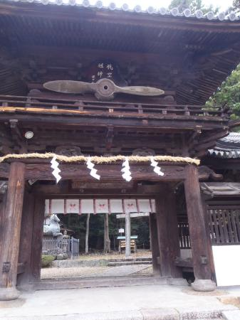 Yatani Masukushi Tamahiko Shrine