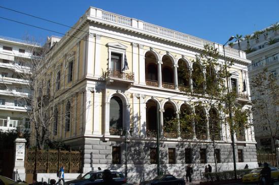 Attica, Yunanistan: Nomismatiko Museum Athens