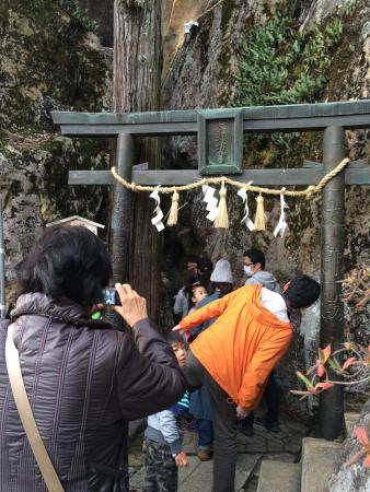 Foto de Higashiomi