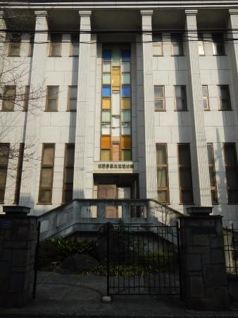 Sugino Gakuen Costume Museum