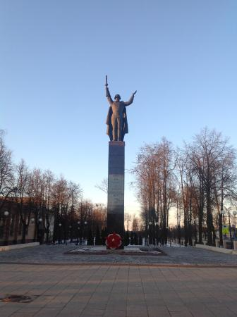Monument to the Soldiers of the Great Patriotic War