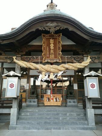 Izumo Taisha Shin Totukawa Bunin