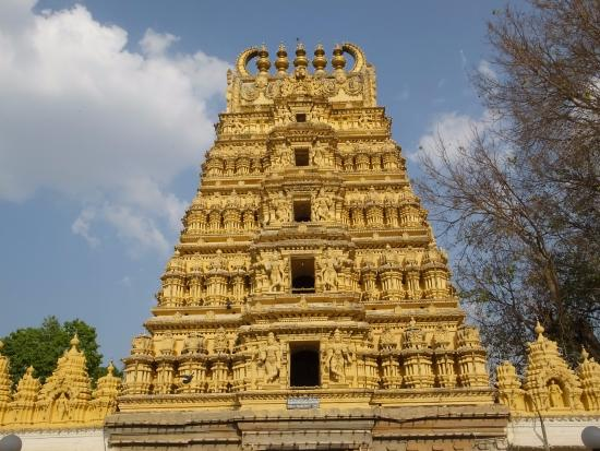 Trinesvaraswamy Temple