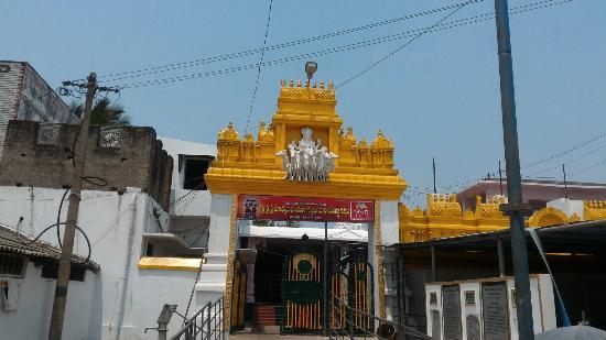 Srikakulam, الهند: Arasavilli Suryanarayana Temple