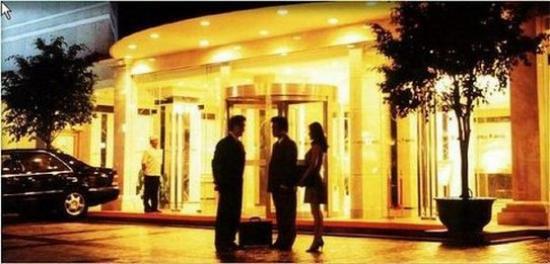 Photo of Jingli Hotel Nanjing