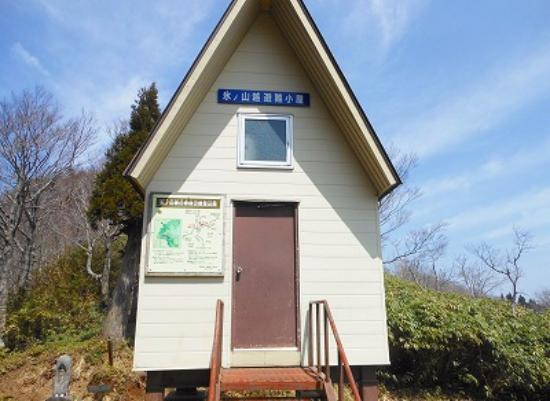 Wakasa-cho, Japan: 氷ノ山越避難小屋に到着