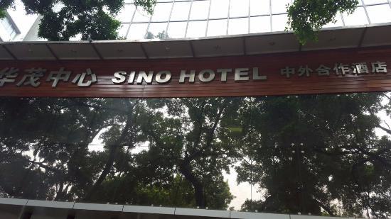 Sino Trade Center Hotel: Sini Hotel
