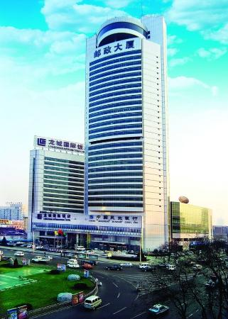 Longcheng International Hotel: Exterior View